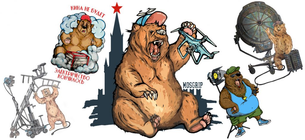 Серия кино-футболок с Русскими Медведями от художника @Trish_Art!